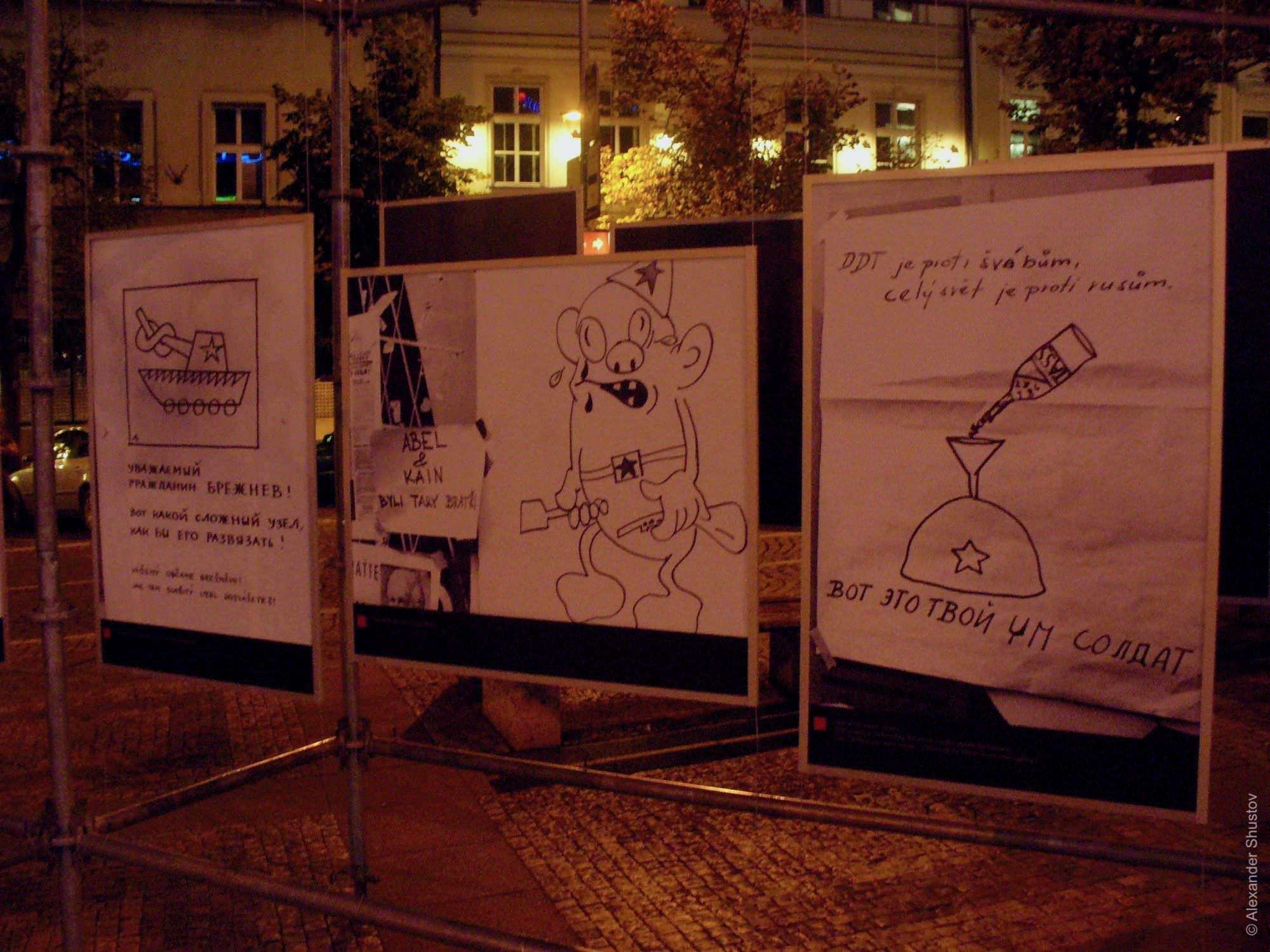 Фотовыставка на Вацлавской площади