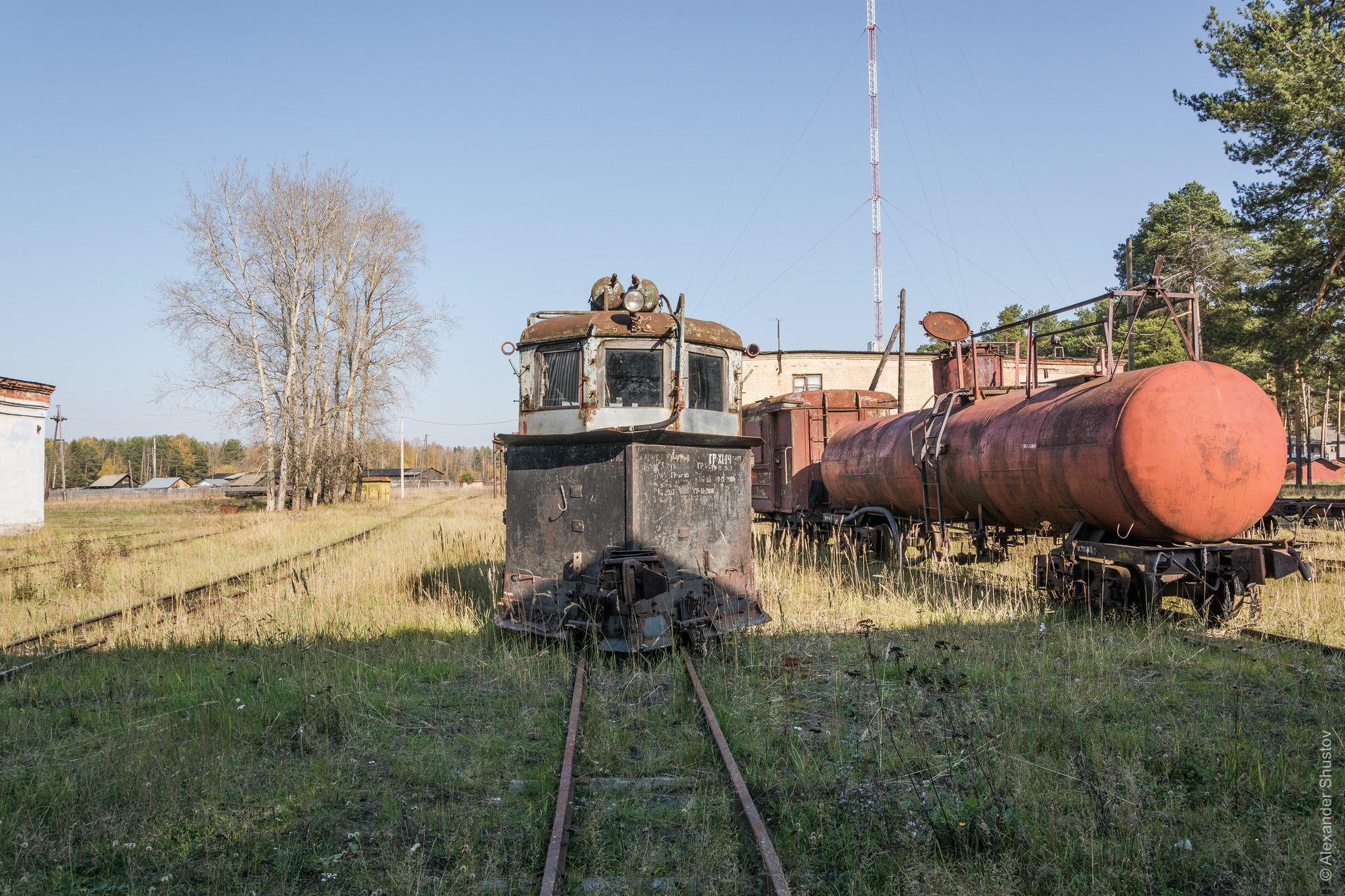 Железнодорожный снегоочиститель