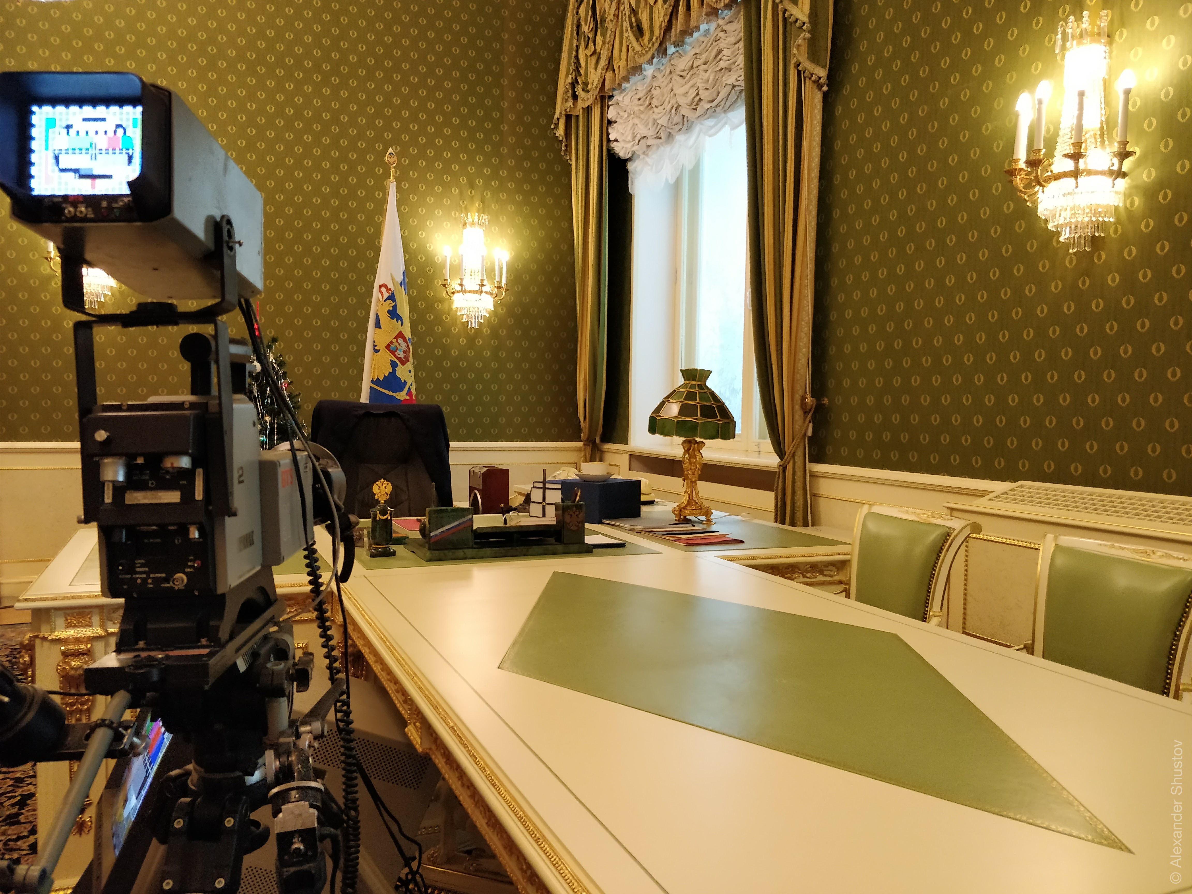 Копия кабинета Президента